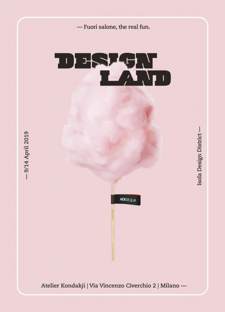 designland 2.0